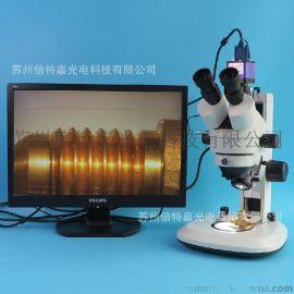 XTL-7045TJ3-550HS型上海三目CCD电子显微镜厂家 带LED上下光源
