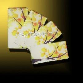 广州专业异形智能卡丨异形滴胶卡丨异形IC卡厂家