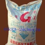 脱硫用片碱 工业级氢氧化钠