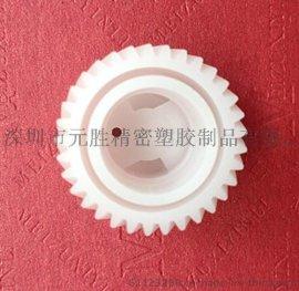 塑胶齿轮 深圳打印机塑胶齿轮加工LY9270