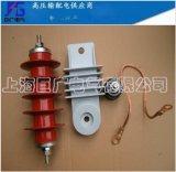 HY5WZ-51/134 YH5WZ-34/90 34/85 YH5WS-33/83 33KV氧化锌避雷器