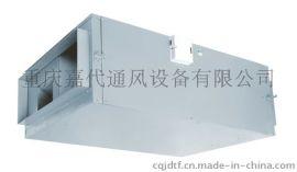 重庆绿岛风全热交换器 重庆钻石风幕机
