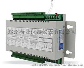 昌晖16路数据采集器,SWP-T16