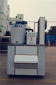 博泰500KG小型片冰機,博泰商超自助小型片冰機全國包郵
