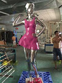 玻璃钢电镀 树脂女性人物雕塑 玻璃钢女性人物电镀摆设
