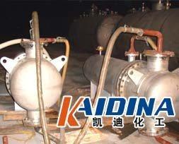 供应换热器清洗剂KD-L411