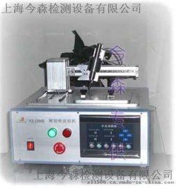 GB4943.1-2011耐划痕试验机