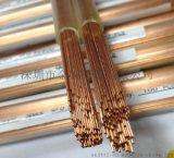 深圳厂家供应H65精密黄铜管 紫铜管 毛细铜管