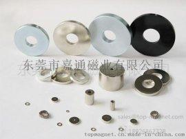嘉通厂家定做各种规格强力磁铁 钕铁硼 强磁 稀土吸铁石