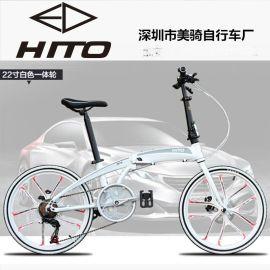 HITO X4批发20寸折叠自行车城市户外运动车