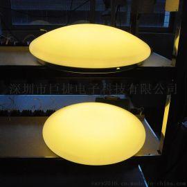 LED吸頂燈 調光調色 40瓦