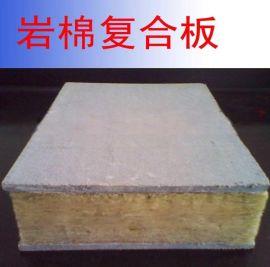 新型的外墙保温材料岩棉复合板报价