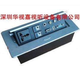 多媒体桌面插座 带HDMI接口插座