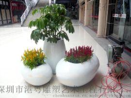 供应户外玻璃纤维方形凹凸纹花盆 玻璃钢仿鹅蛋形花盆 商场组合花盆批发厂
