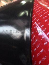 原装**3m5925 VHB黑色泡棉胶带