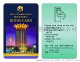 T5577酒店房卡,T5577门锁卡,T5577取电卡