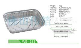 单格铝箔快餐盒 外卖铝箔盒 铝箔焗饭盒 环保外卖打包盒