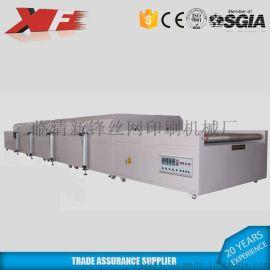 新锋10100 隧道式烘干机 热风循环烘干设备 大型烘干机 干燥设备 烘干箱