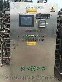 **二手台湾产18吨PH管式杀菌机,二手食品杀菌机报价