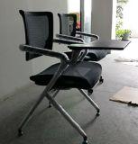 供應衆晟傢俱MTC-005A全網布培訓椅廠家直銷