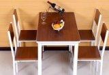 天津餐桌椅厂家 餐桌椅批发 餐桌椅厂家直销