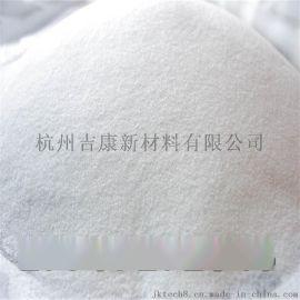 纳米二氧化硅粉末SiO2化学沉淀法生产耐磨耐高温抗结块氧化硅