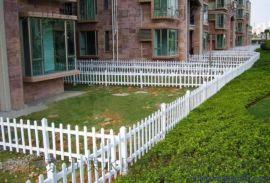 南京生产销售PVC 塑钢草坪护栏 小区绿化带花池隔离pvc草坪护栏