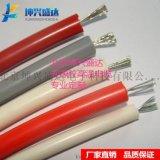 热销北京坤兴盛达)硅橡胶高温电线60245IEC03(YG) AGR 国标0.3平方-50平方  硅橡胶电缆