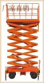 SJY0.3-6升降平臺,升高6米,載重300公斤,維修平臺,登高機