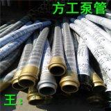 方工大口径泵用吸排水橡胶软管 钢丝骨架胶管DN150 200 250 300 350