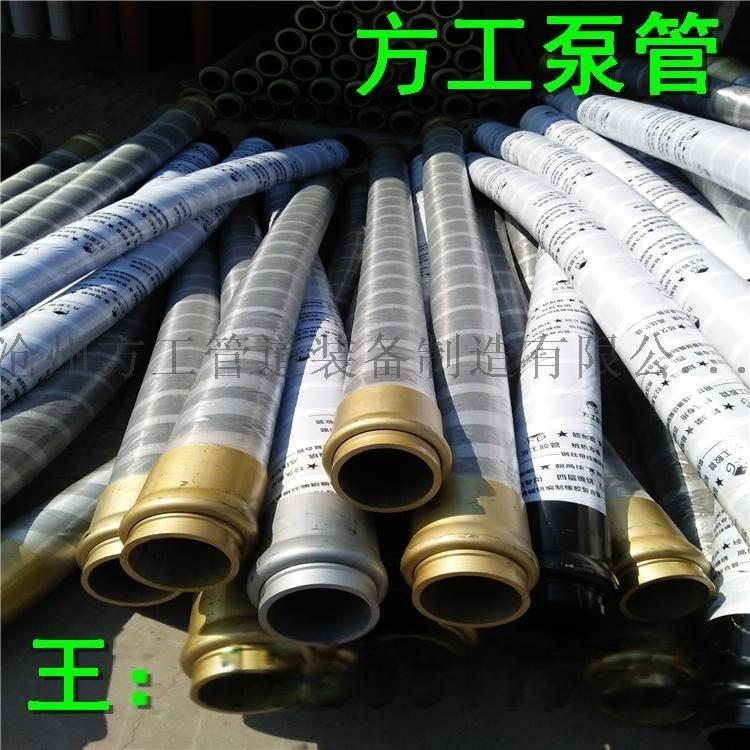 方工大口徑泵用吸排水橡膠軟管 鋼絲骨架膠管DN150 200 250 300 350