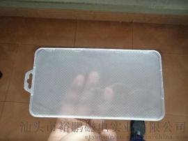 PP手机贴膜包装盒软胶手机钢化玻璃膜包装盒手机膜透明包装盒