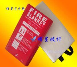 耀星灭火毯 优质灭火毯 硬盒装灭火毯 家用灭火毯
