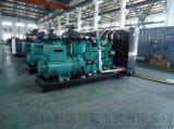 中美合資500千瓦重慶康明斯發電機價格 工廠現貨供應 全球售後聯保