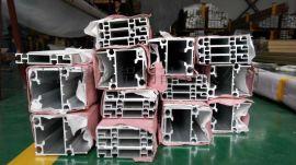 襄樊成都汽车发动机装配线 摩擦线 总装线铝型材135*86 含盖子厂家