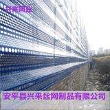 煤場防風網,工地防風網,瀋陽市防風網