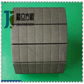 环保EVA泡棉模切冲型 3M背胶EVA胶垫 EVA脚垫 3M双面胶EVA垫