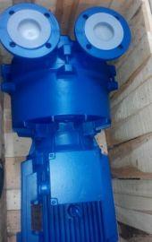 佶缔纳士机械真空泵 2BV5161OKC03-7P 适用于制药、负压吸附、干燥工艺