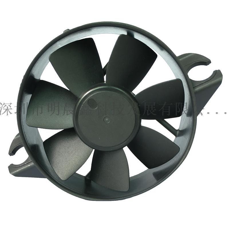 深圳明晨鑫MX8030圓形散熱風扇,空氣淨化器風扇