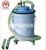 IMPA590722 氣動真空吸塵器 CV-500船舶汽車吸油機水灰塵沙子 工業吸塵器