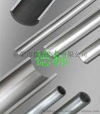高精密度304不锈钢液压无缝钢管