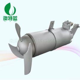 潜水搅拌机  冲压式潜水搅拌机厂家