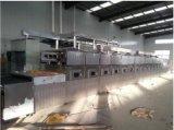 硫酸钴微波干燥设备 新型硫酸钴微波干燥机 专业厂家定做硫酸钴微波烘干设备 价格