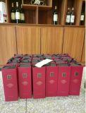 单支酒盒 红酒单支酒盒 高档单支酒盒定制 红酒单支礼盒