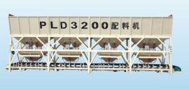 商砼搅拌站专业配套PLD3200配料机 四仓配料机 高效实用长期合作