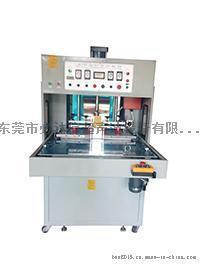 BDS直销单头高周波塑料熔接机  高频热合机