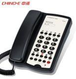 中诺B008酒店专用电话机