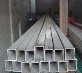 厂家直销1070铝方管、耐磨广东7075铝棒、1060铝线行情