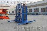 启运直销莆田市可放倒式四柱 电动升降台 QYLHJF 铝合金式四柱升降台 小型家用升降机 室内平台
