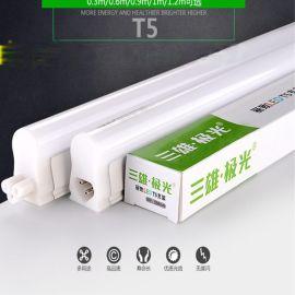 山西省工程总代理三雄极光 led灯管一体化T5支架节能灯太原日光灯 白光 6500k 16w 1.2米